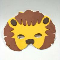 Buy cheap EVA lion mask from wholesalers
