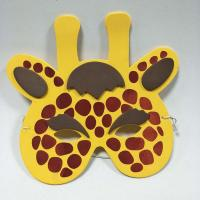 Buy cheap EVA giraffe mask from wholesalers