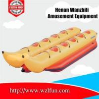 Buy cheap China PVC banana boat repair kit,inflatable water games flyfish banana boat from wholesalers