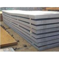 Buy cheap Spcc Material St37 Carbon Hot Rolled Coil Specification from wholesalers