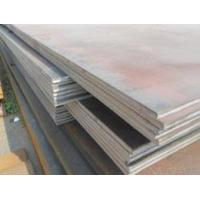 Buy cheap ST37-2 advanced carbon high strength low alloy steel plate chemical composition from wholesalers