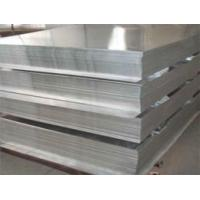 Buy cheap Buy from china price of sheet steel 3mm mild steel st37 grade 20mm plate from wholesalers