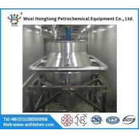 Wholesale Draft Tube Agitated Circulation Crystallizer from china suppliers