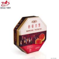 Buy cheap Wholesale custom shaped octagonal tin box for cookie, mooncake, gift from wholesalers