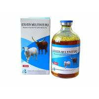Wholesale Multivitamin Injection from china suppliers
