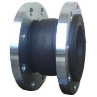 Wholesale double flanges one sphere flexible rubber expansion joints from china suppliers