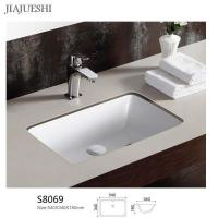 Buy cheap Under Counter Wash Basin from wholesalers