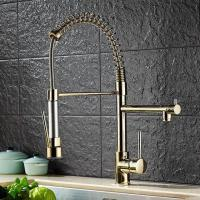 Buy cheap Gold Kitchen Faucet from wholesalers