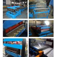 Buy cheap Glazed Tile forming machine End Bent Roofing Tile Machine Line from wholesalers