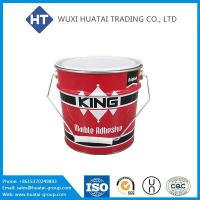 Buy cheap Empty 1 Gallon Paint Metal Tin Cans from wholesalers