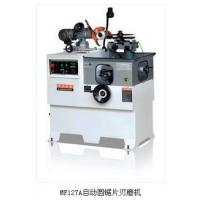 circular saw blade sharpening machine Images - buy circular