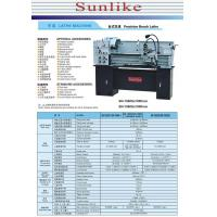 Wholesale Universal Horizontal Lathes SN-1560S ~ SN-1560SB from china suppliers