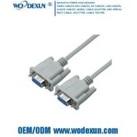 Buy cheap DB9 SERIAL PORT CABLE WD-DB003 from wholesalers