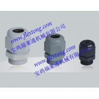 Wholesale Cable Glands from china suppliers