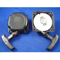 Buy cheap Chinese Pocket Bike Parts Pull Start Assy 01 Chinese 49cc 2-Stroke Engines Product #: PR436-01 from wholesalers