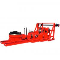 Wholesale Coal Bed Methane Drilling Rig SPS2000 from china suppliers
