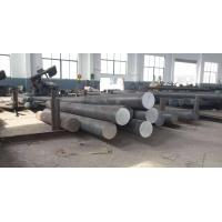 Wholesale Cold drawn industrial round steel from china suppliers