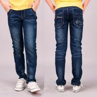 Buy cheap CHILDREN JEANS 160612 from wholesalers