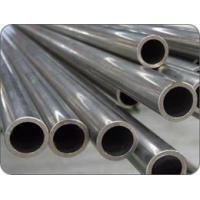 China Accept custom order titanium pipe price s 140mm seamless steel tube on sale