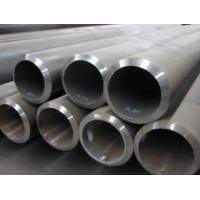 Buy cheap Alloy steel st60-2 DIN 1626 St42 Seamless Steel Pipe Sales Well from wholesalers