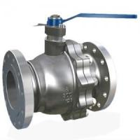 Buy cheap Ball Valve from wholesalers