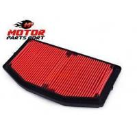 Buy cheap Air Filter Air Filters For Yamaha R1 Motorcycle Spare Parts from wholesalers