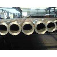Wholesale Steel seamless tube from china suppliers