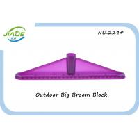 Buy cheap NO.224#Outdoor Big Broom Block from wholesalers