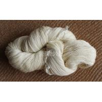 Wholesale 50%cotton/50%wool blended yarn from china suppliers