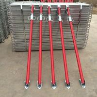 Buy cheap push-pull steel prop acrow props for sale from wholesalers
