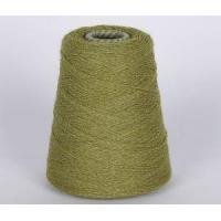 Wholesale Colorful Soft Fancy Bigbelly Yarn for Knitting from china suppliers