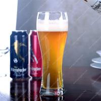 Buy cheap Weizen Glass from wholesalers