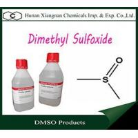 Buy cheap DMSO Industrial grade from wholesalers