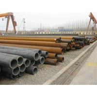 Wholesale 42crmo Structural tube from china suppliers