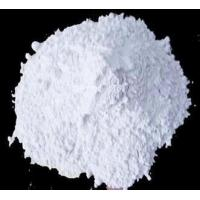 Wholesale Oilfield chemicals Barite API from china suppliers