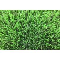 Wholesale Artificial grass Non-infill Susie from china suppliers