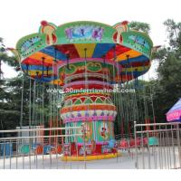 Buy cheap flying chair ride Fairground luxury flying chair for children from wholesalers