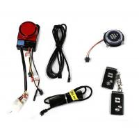 Buy cheap Vehicle electronics products EC-E8001Electric bike anti-theft system with PKE passive key... from wholesalers