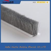 Wholesale hot sale pvc waterproof car door weather strip from china suppliers