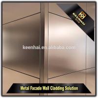Buy cheap Aluminum Cladding Panel Quality-Assured Interior Metal Cladding Wall Panel from wholesalers