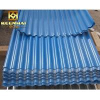 Buy cheap Aluminum Decorative Panel China Corrugated Sheet Roofing Materials from wholesalers
