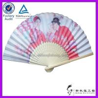 Buy cheap Best things to sell Ladies holding fan Customized bamboo folding fan from wholesalers
