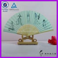 Buy cheap Polka Dot Originality Ladies holding fan for weeding from wholesalers