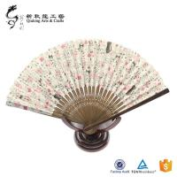 Buy cheap Current latest Ladies holding fan made n china from wholesalers