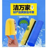 Buy cheap Half Squeeze PVA Sponge Mop Head Refill Cleaning Ceramic Til from wholesalers