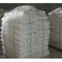 Agrochemicals and fertilizers Seaweed boron compound Seaweed boron compound