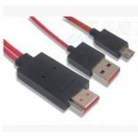 Buy cheap MHL Micro USB to HDMI Adapter Cable for Samsung i9100 9220 from wholesalers