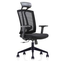 Buy cheap Office Chair Computer chair R057 from wholesalers