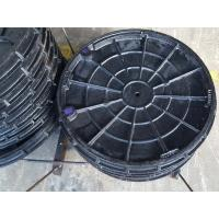 Buy cheap Cast and ductile iron grating/cover from wholesalers