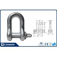 Buy cheap G210 US type Drop Forged Screw Pin Chain Shackle Galvanized / Dee Shackle from wholesalers